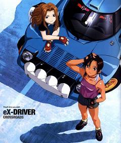 éX-Driver
