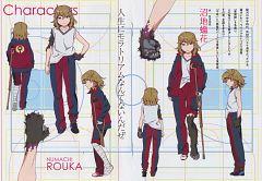 Numachi Rouka