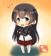 Agano (Kantai Collection)