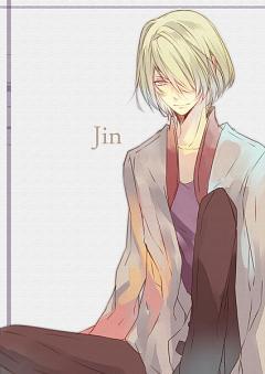 Muso Jin