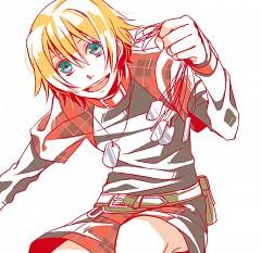 Rin (TNC)