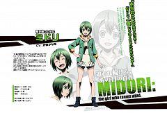 Midori (Divine Gate)