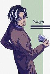 Yuugo (Yakusoku no Neverland)