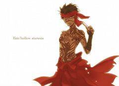 Avenger (Fate/hollow ataraxia)