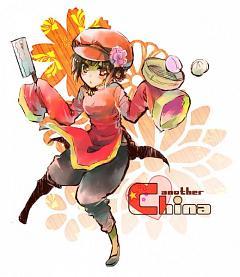 China (Female)