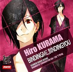 Kurama Hiro