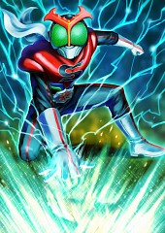 Kamen Rider Stronger (Character)