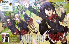 Love Chunibyo & Other Delusions!: Heart Throb