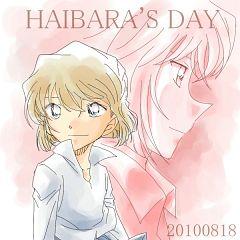 Haibara Ai