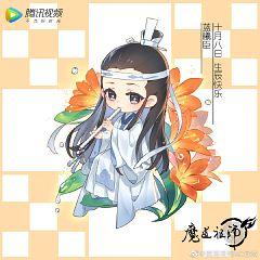 Lan XiChen