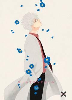 Ginpachi-sensei