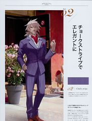 Lancer (Fate/EXTRA)