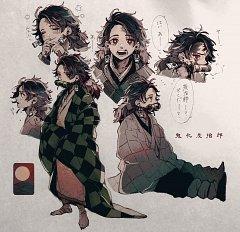 Kamado Tanjirou