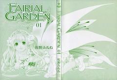 Claire (Fairial Garden)