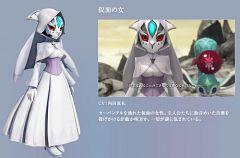 Masked Woman (WOFF)