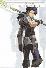 Lancer (Fate/Prototype)
