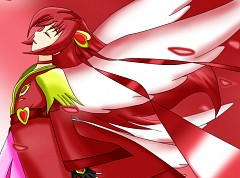 Cure Ruby