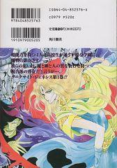 Chimaera (manga)