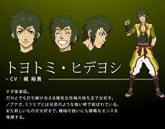 Toyotomi Hideyoshi (Nobunaga the Fool)