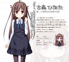 Komori Hinata