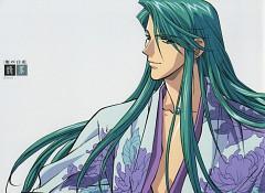Hisui (Harukanaru 2)