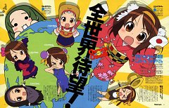 The Melancholy Of Suzumiya Haruhi-chan: The Untold Adventures Of The Sos Brigade