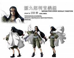 Minamoto no Yoshitsune (Drifters)