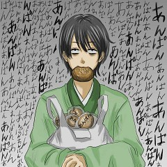 Yamazaki Sagaru