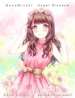 Mizuki Nana (Character)