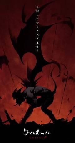 Devilman (Character)