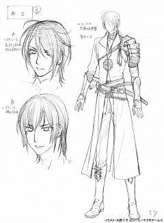 Yagyuu Munenori (Harukanaru Toki no Naka de 7)