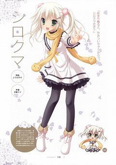 Shirokuma (Hatsuyuki Sakura)