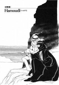 T.E. Lawrence (Manga)