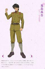 Onijima Shingo