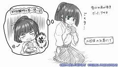 Akasa (Senjou no Waltz)