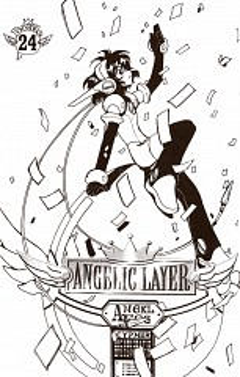 Hikaru (Angelic Layer)