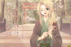Rain Shirufisu