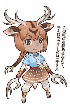 Axis Deer (Kemono Friends)