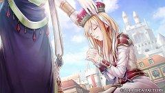 Aru (Princess Arthur)