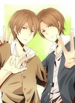 Asaba Twins