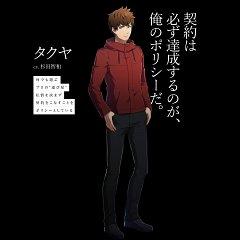 Takuya (Shoumetsu Toshi)