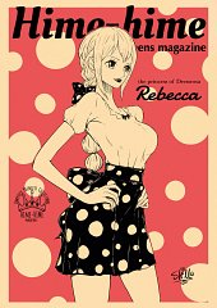 Rebecca (ONE PIECE)