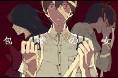Apathy: Gakkou de Atta Kowai Hanashi