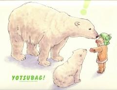 Koiwai Yotsuba
