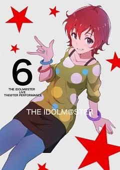 Julia (Idolmaster)