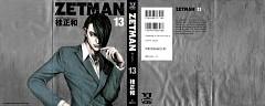 Haitani Seiji