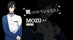 Mozu (BUSTAFELLOWS)