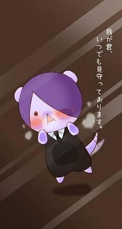 Inugami (Dog) (Gugure! Kokkuri-san)