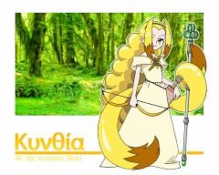 Princess Cynthia