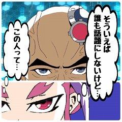 Yu-Gi-Oh! ARC-V